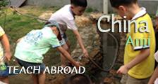 Teach Abroad China Anji Educational Bureau